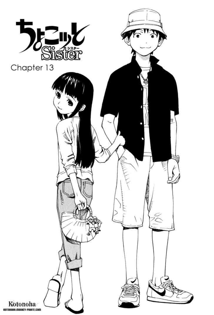 Chokotto Sister 13 Page 1