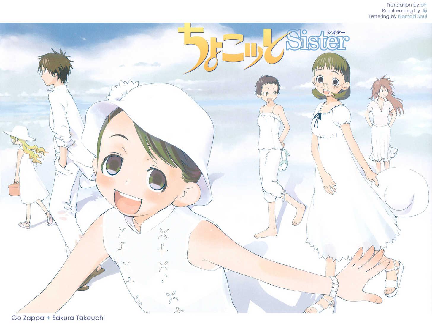 Chokotto Sister 42 Page 3