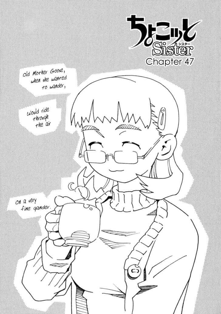 Chokotto Sister 47 Page 1