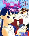 Chokotto Sister