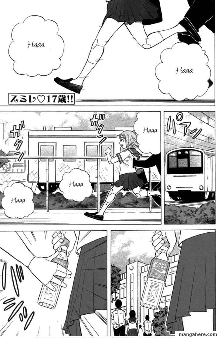 Sumire 17!! 9 Page 1