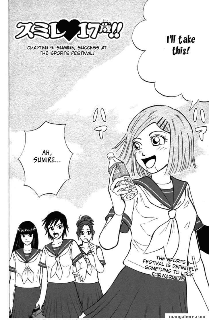 Sumire 17!! 9 Page 2