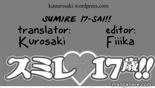 Sumire 17!! 11 Page 1