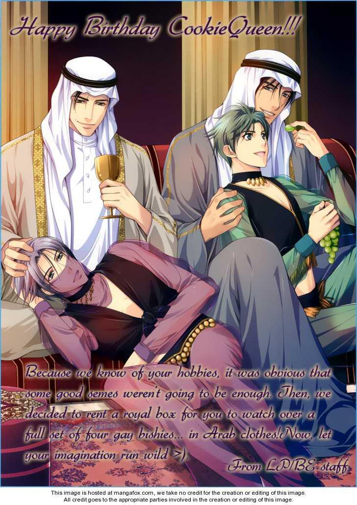 Sensei to Himitsu 3 Page 1