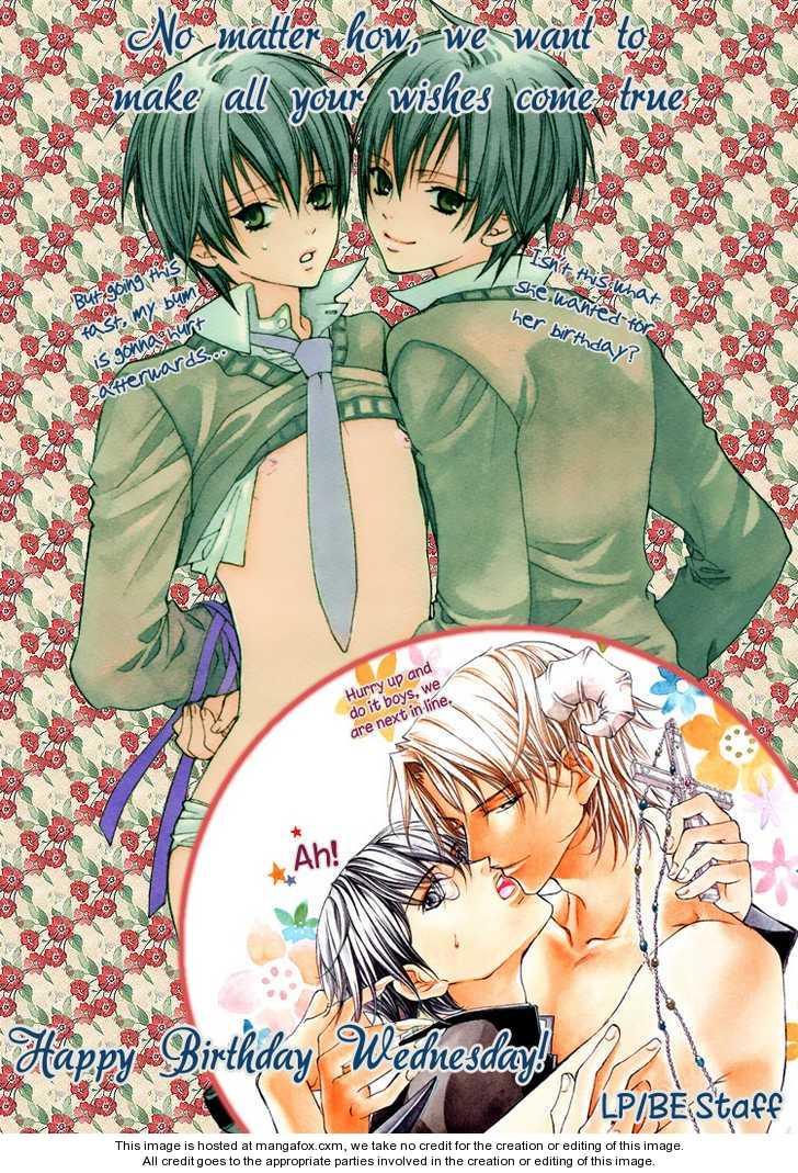 Sensei to Himitsu 5 Page 1