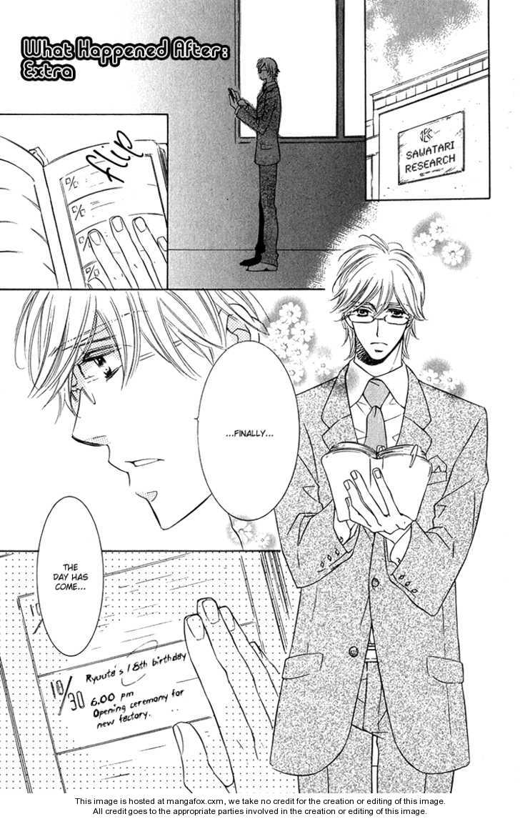 Sensei to Himitsu 6 Page 2