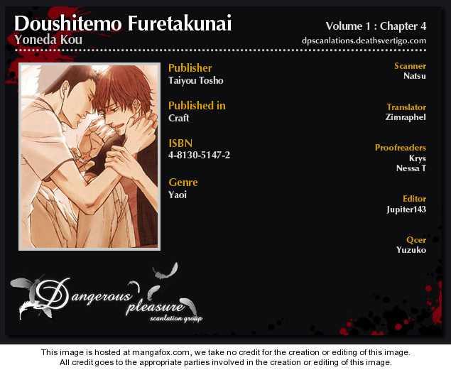 Doushitemo Furetakunai 4 Page 2