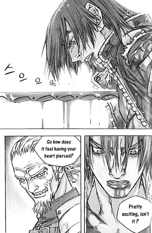 Chunchu 16 Page 2