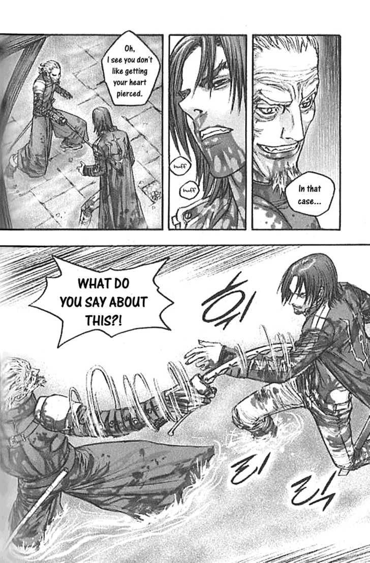 Chunchu 18 Page 3