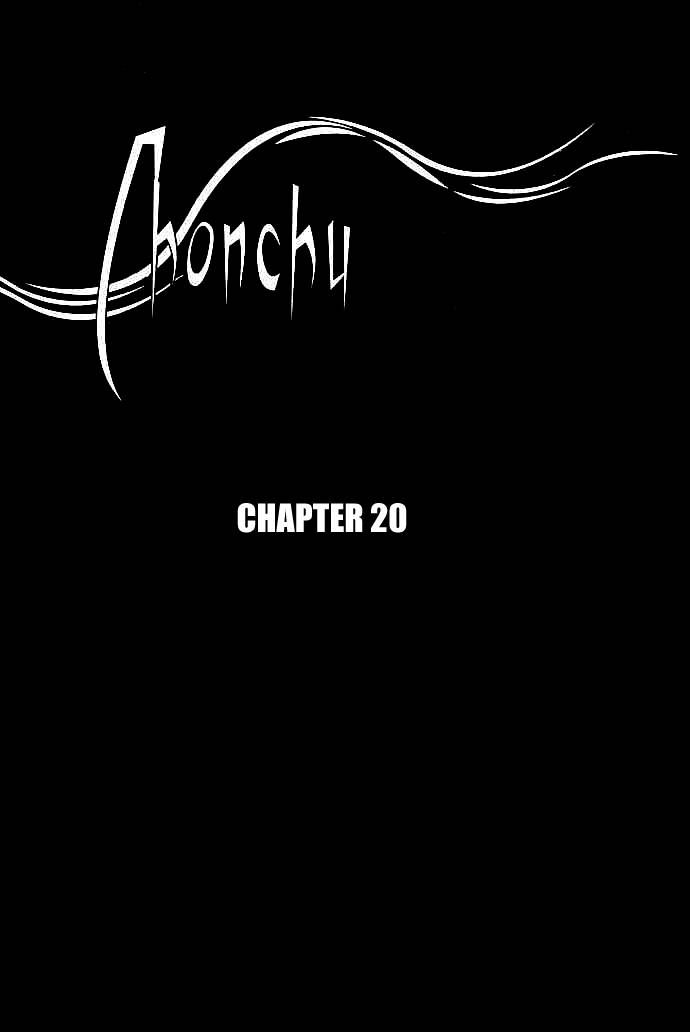 Chunchu 20 Page 2