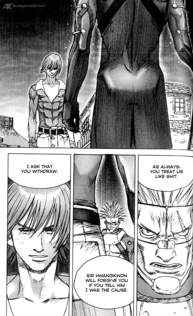 Chunchu 25 Page 1