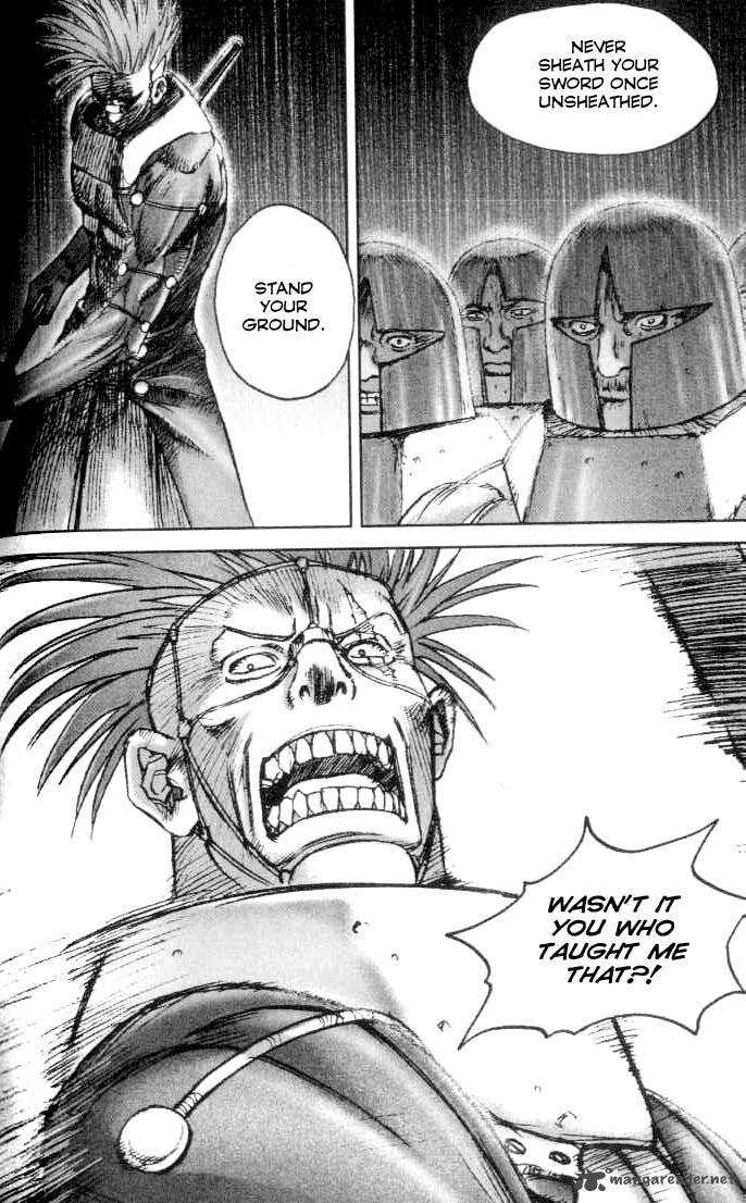 Chunchu 25 Page 2