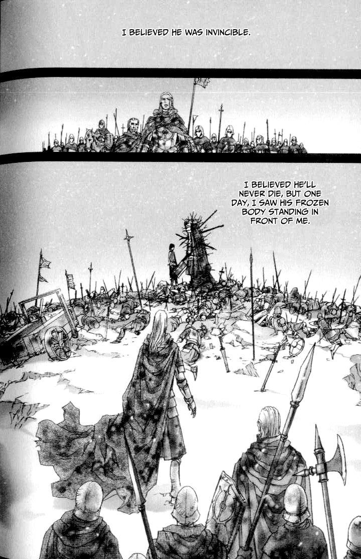Chunchu 39 Page 3