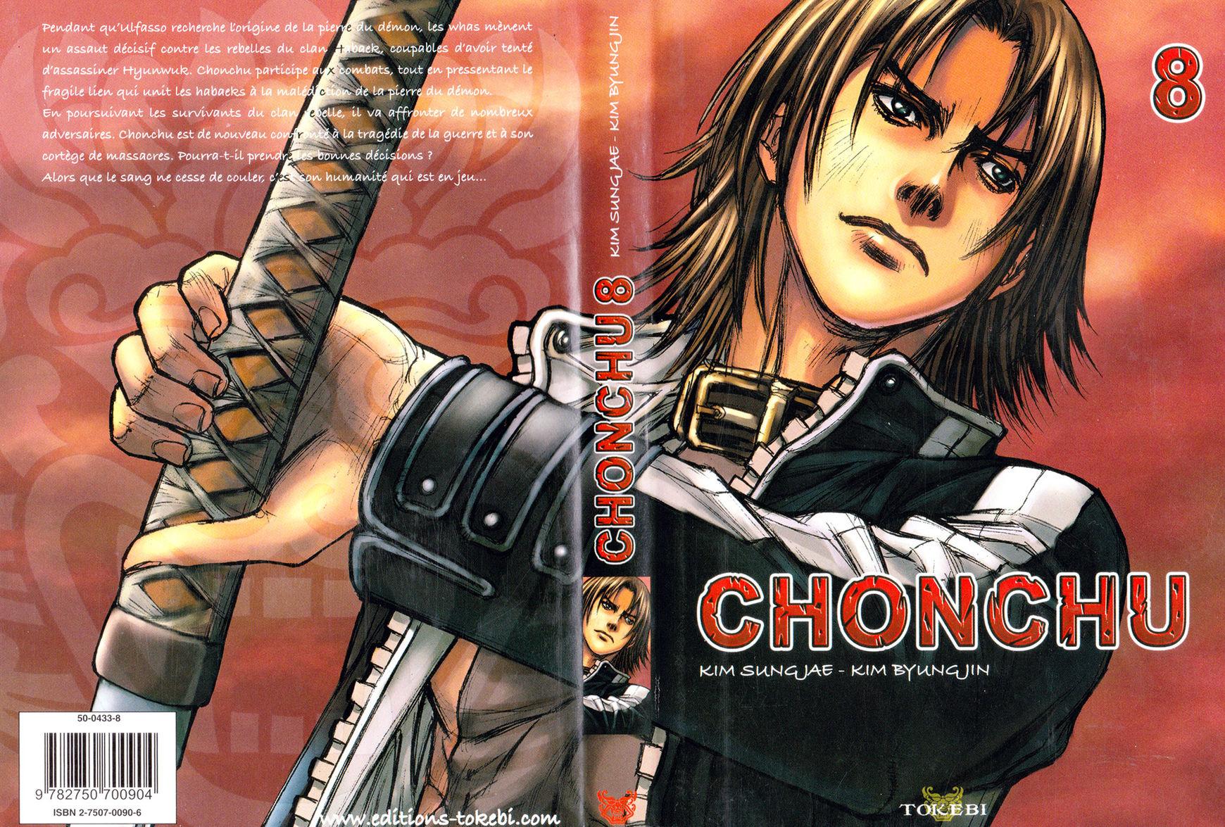 Chunchu 45 Page 1