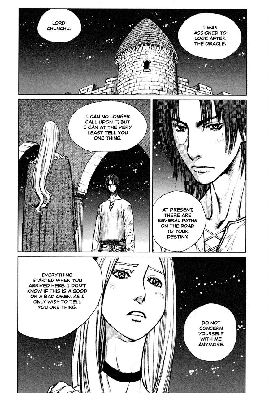 Chunchu 48 Page 2