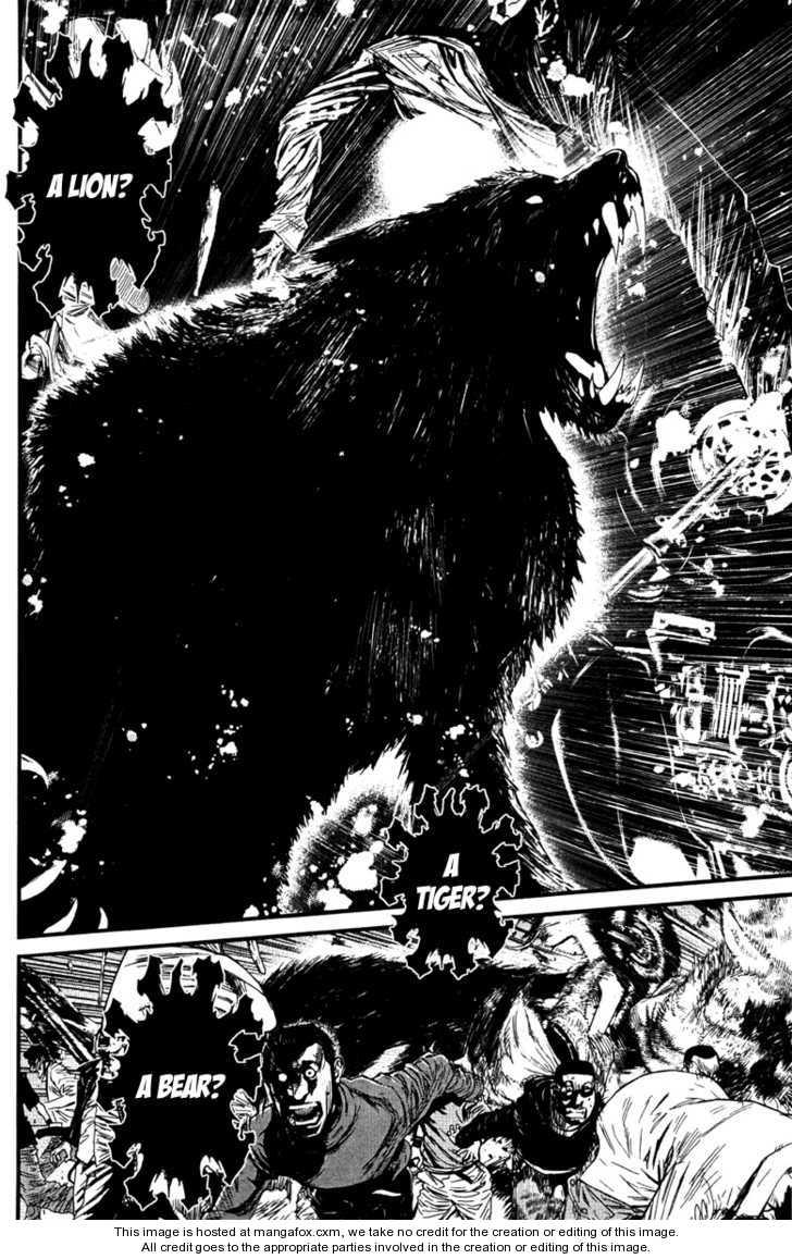 Wolf Guy - Ookami no Monshou 1 Page 39