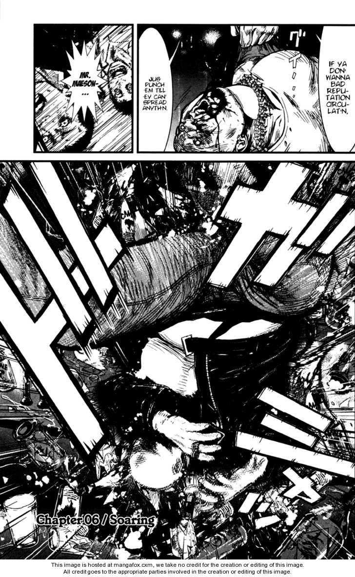 Wolf Guy - Ookami no Monshou 6 Page 1