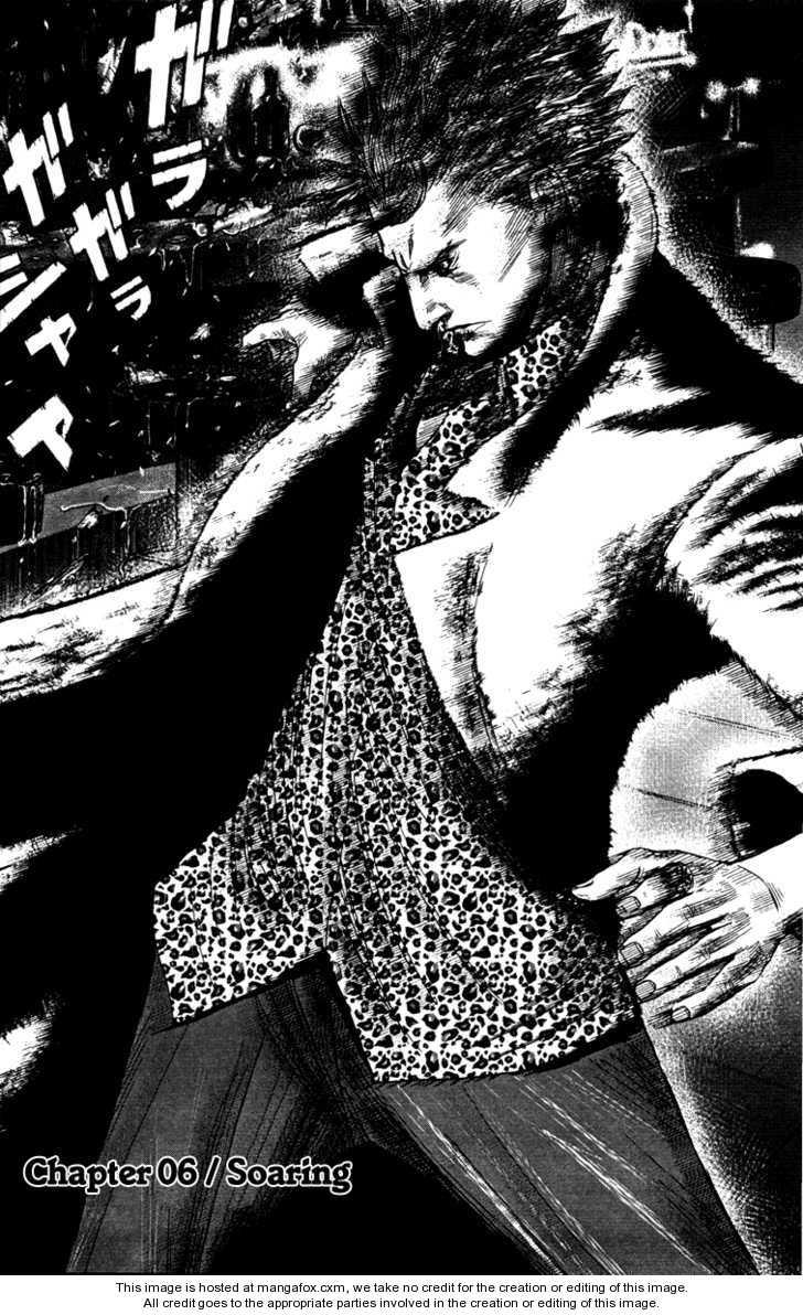 Wolf Guy - Ookami no Monshou 6 Page 2