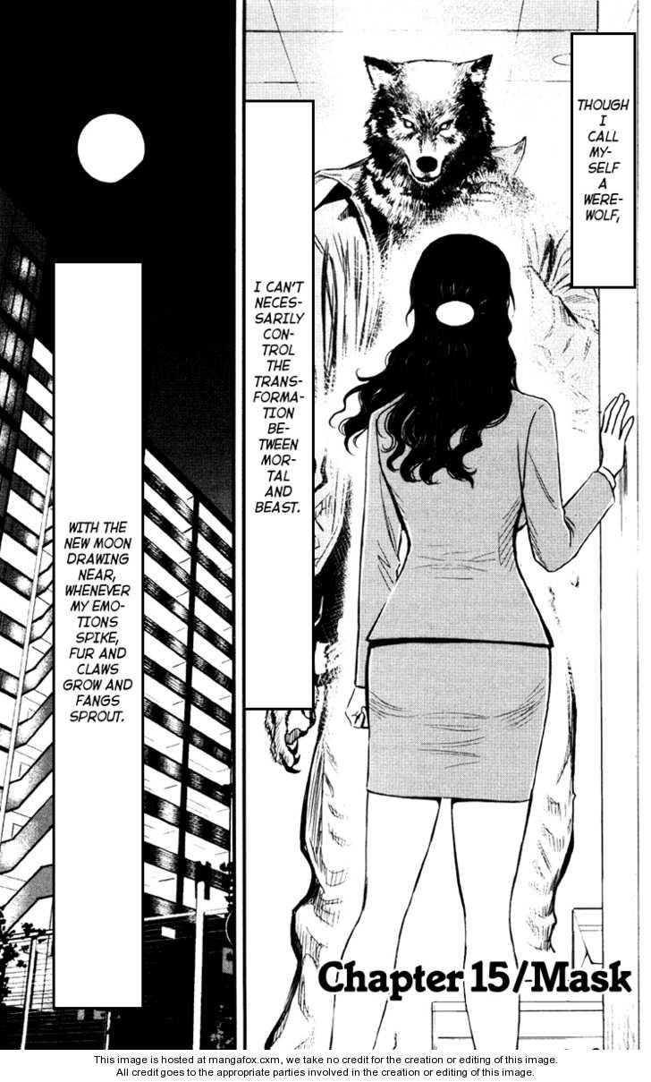 Wolf Guy - Ookami no Monshou 15 Page 1