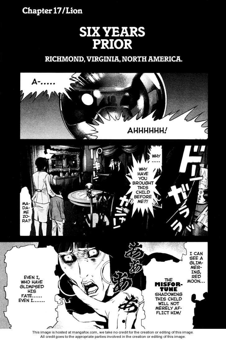 Wolf Guy - Ookami no Monshou 17 Page 1