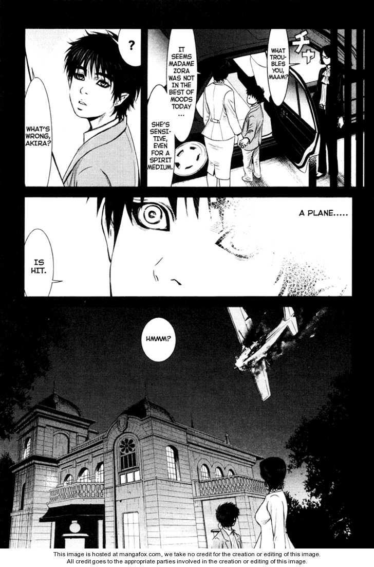 Wolf Guy - Ookami no Monshou 17 Page 3