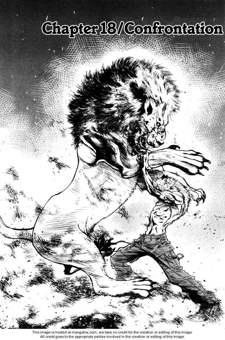Wolf Guy - Ookami no Monshou 18 Page 2