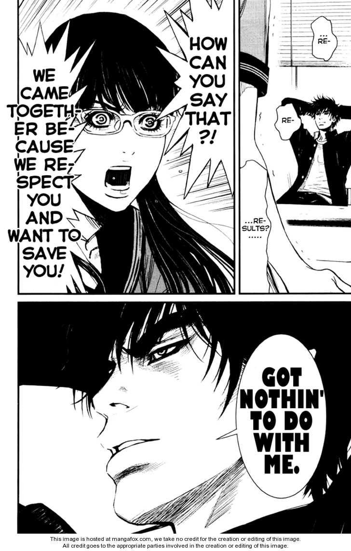 Wolf Guy - Ookami no Monshou 25 Page 1