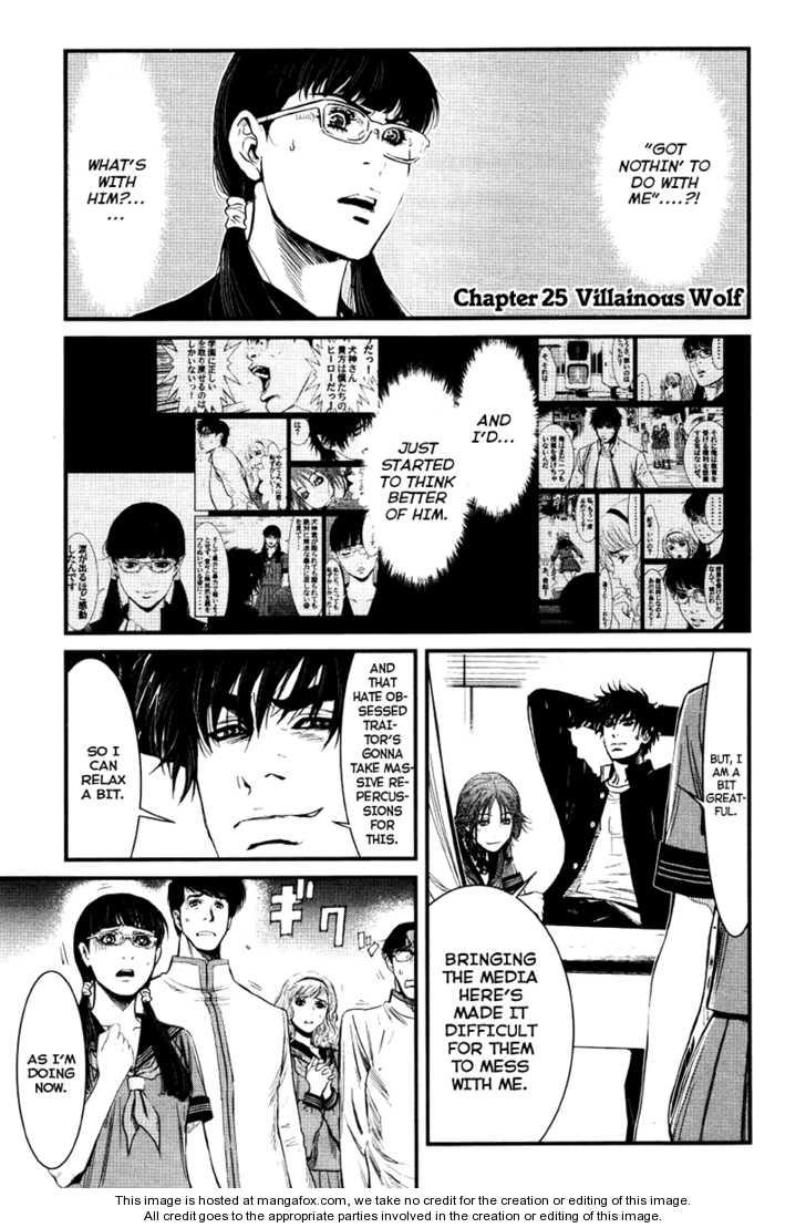 Wolf Guy - Ookami no Monshou 25 Page 2