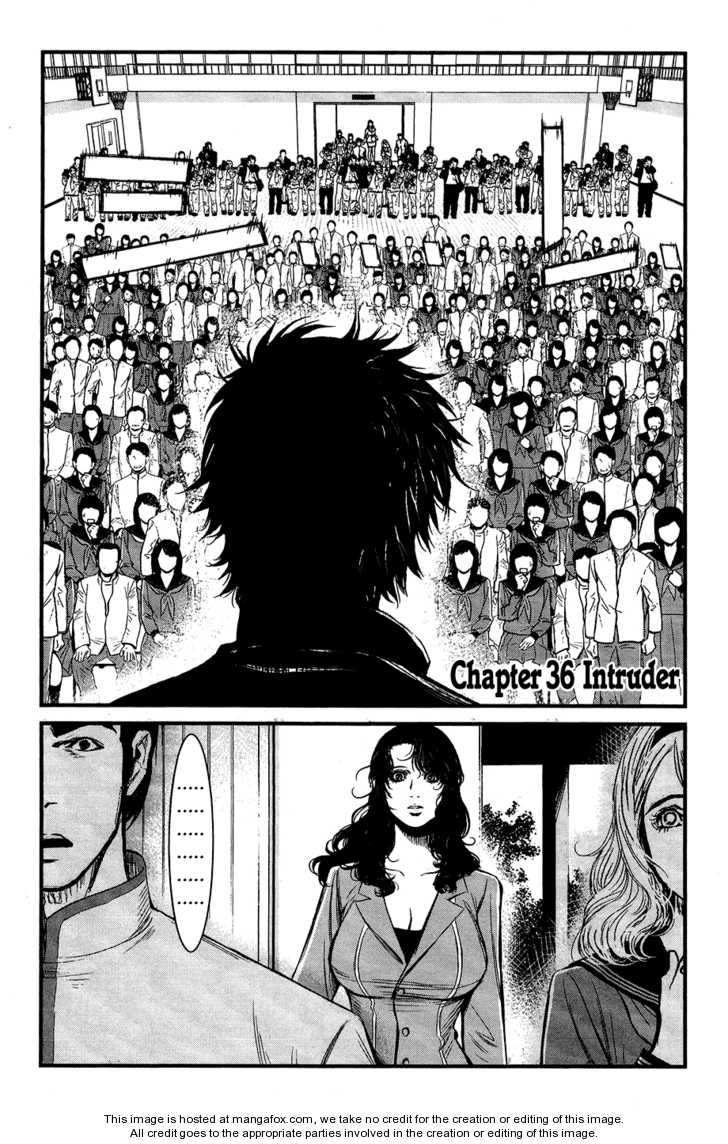 Wolf Guy - Ookami no Monshou 36 Page 2
