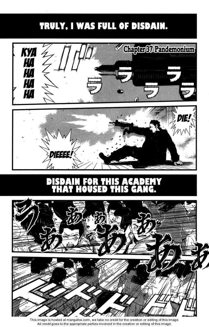 Wolf Guy - Ookami no Monshou 37 Page 2