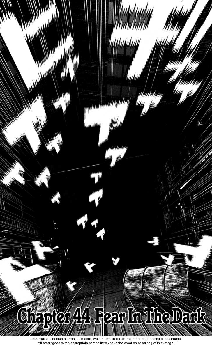 Wolf Guy - Ookami no Monshou 44 Page 3