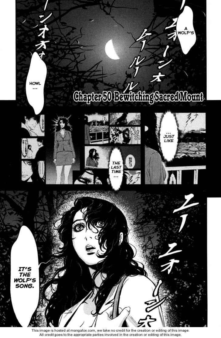 Wolf Guy - Ookami no Monshou 50 Page 2