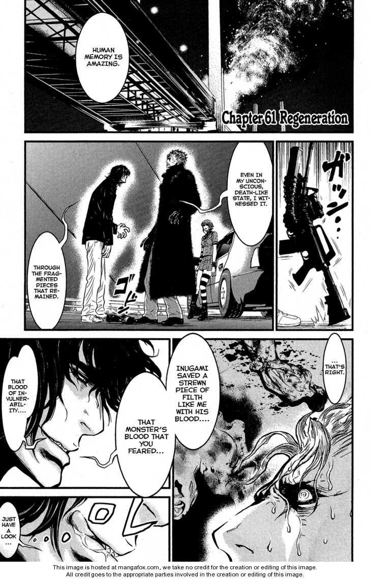 Wolf Guy - Ookami no Monshou 61 Page 2