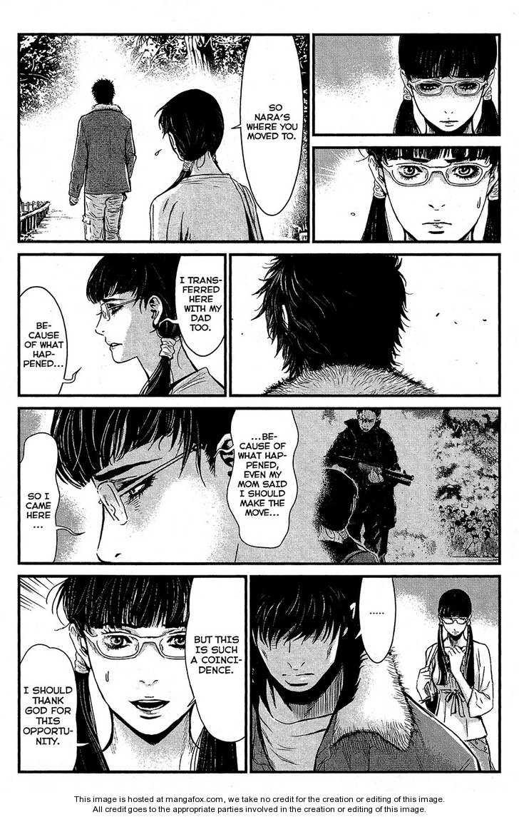Wolf Guy - Ookami no Monshou 66 Page 2