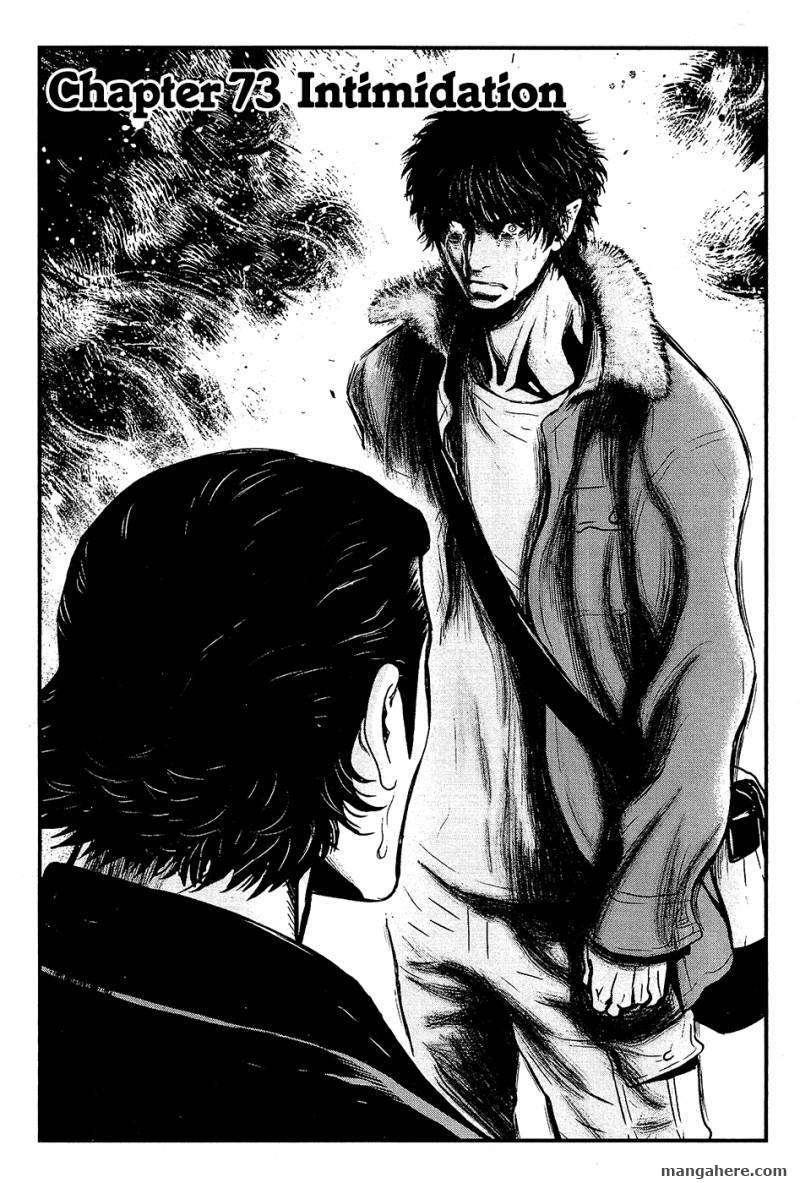 Wolf Guy - Ookami no Monshou 73 Page 2
