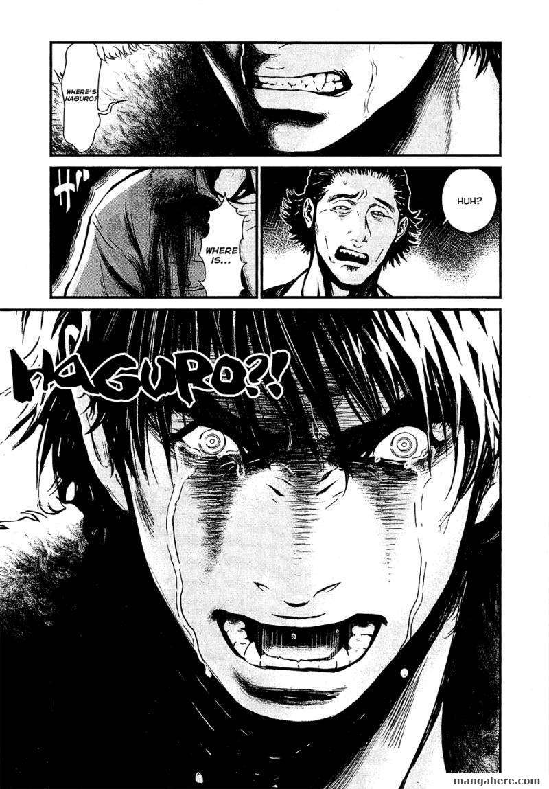 Wolf Guy - Ookami no Monshou 73 Page 3