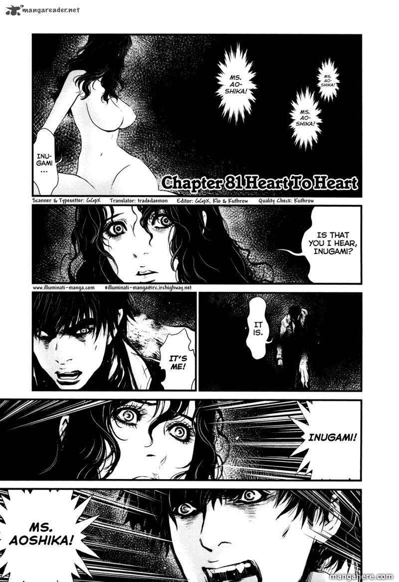 Wolf Guy - Ookami no Monshou 81 Page 1