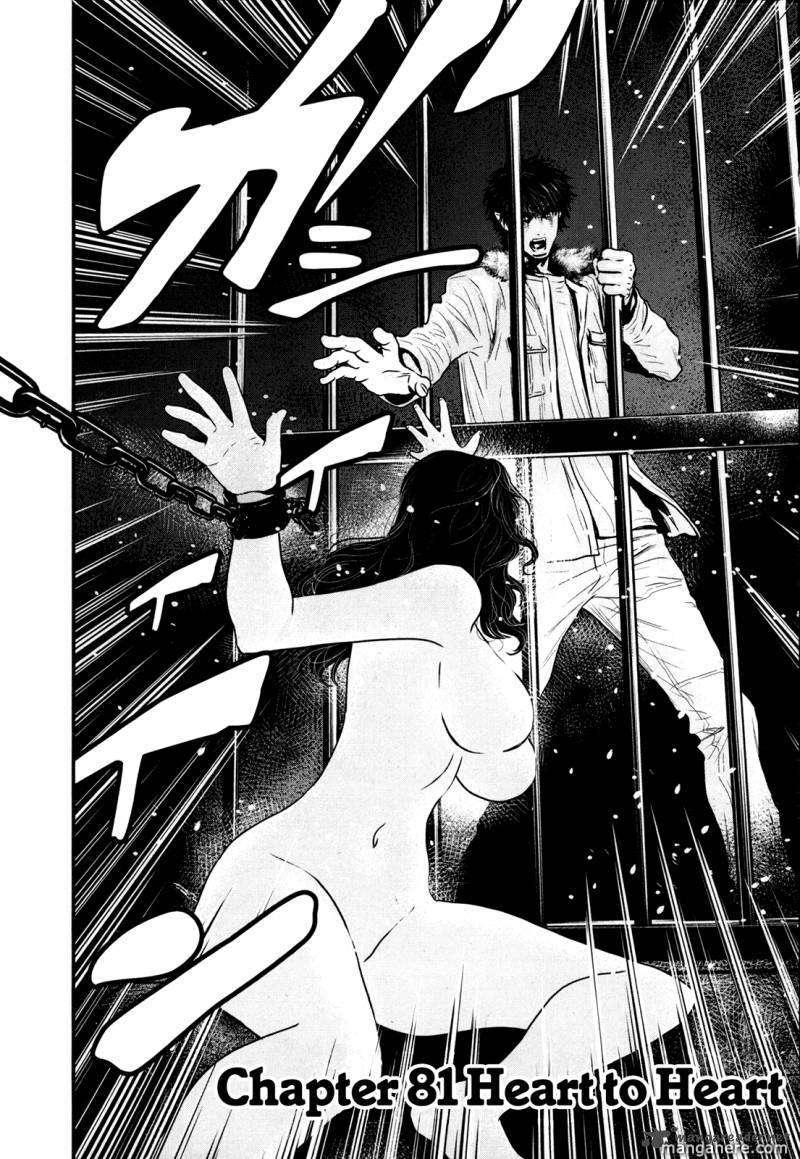 Wolf Guy - Ookami no Monshou 81 Page 2
