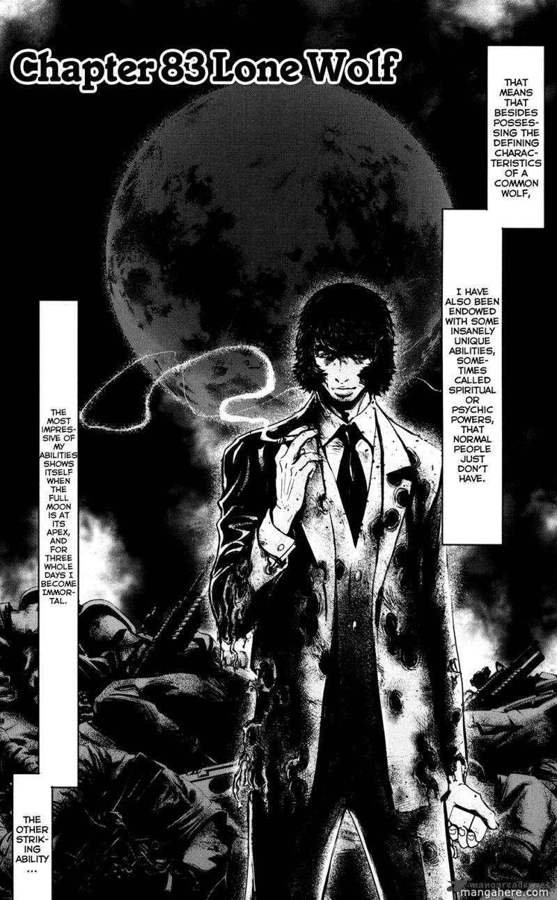 Wolf Guy - Ookami no Monshou 83 Page 1