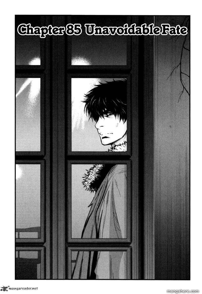 Wolf Guy - Ookami no Monshou 85 Page 2