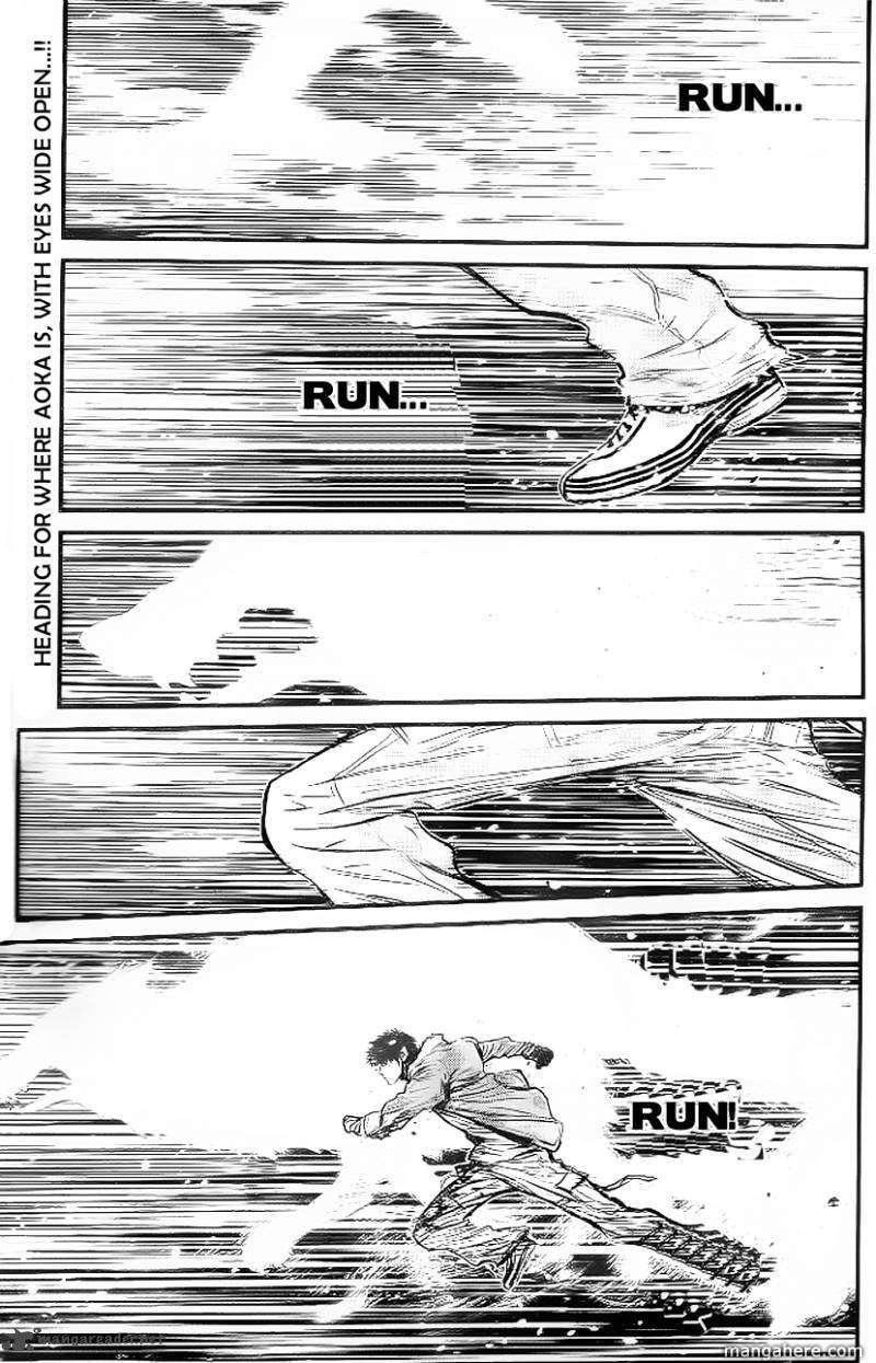 Wolf Guy - Ookami no Monshou 88 Page 2