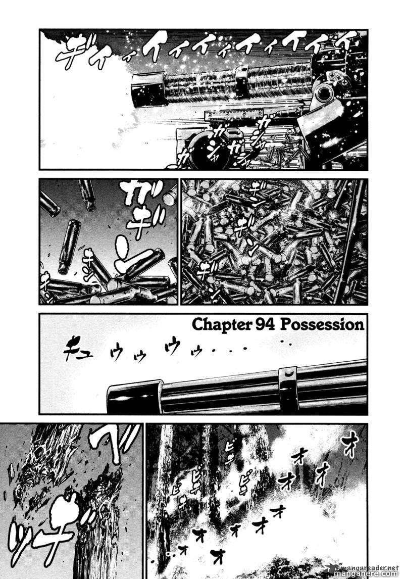Wolf Guy - Ookami no Monshou 94 Page 1
