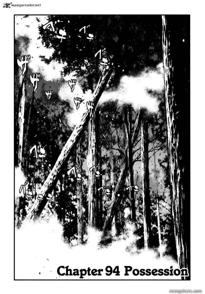 Wolf Guy - Ookami no Monshou 94 Page 2