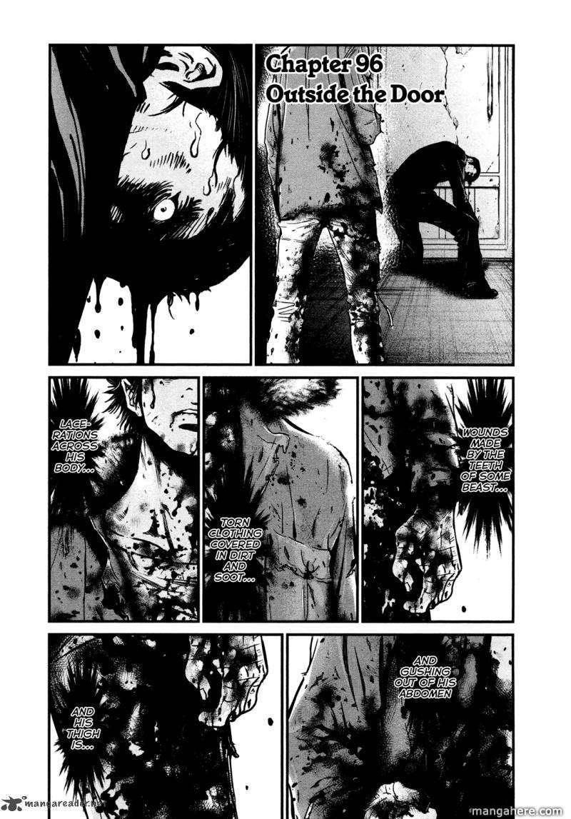 Wolf Guy - Ookami no Monshou 96 Page 1