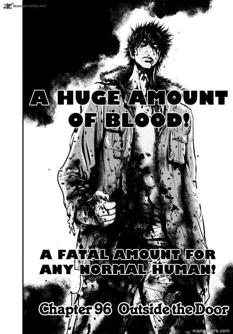 Wolf Guy - Ookami no Monshou 96 Page 2