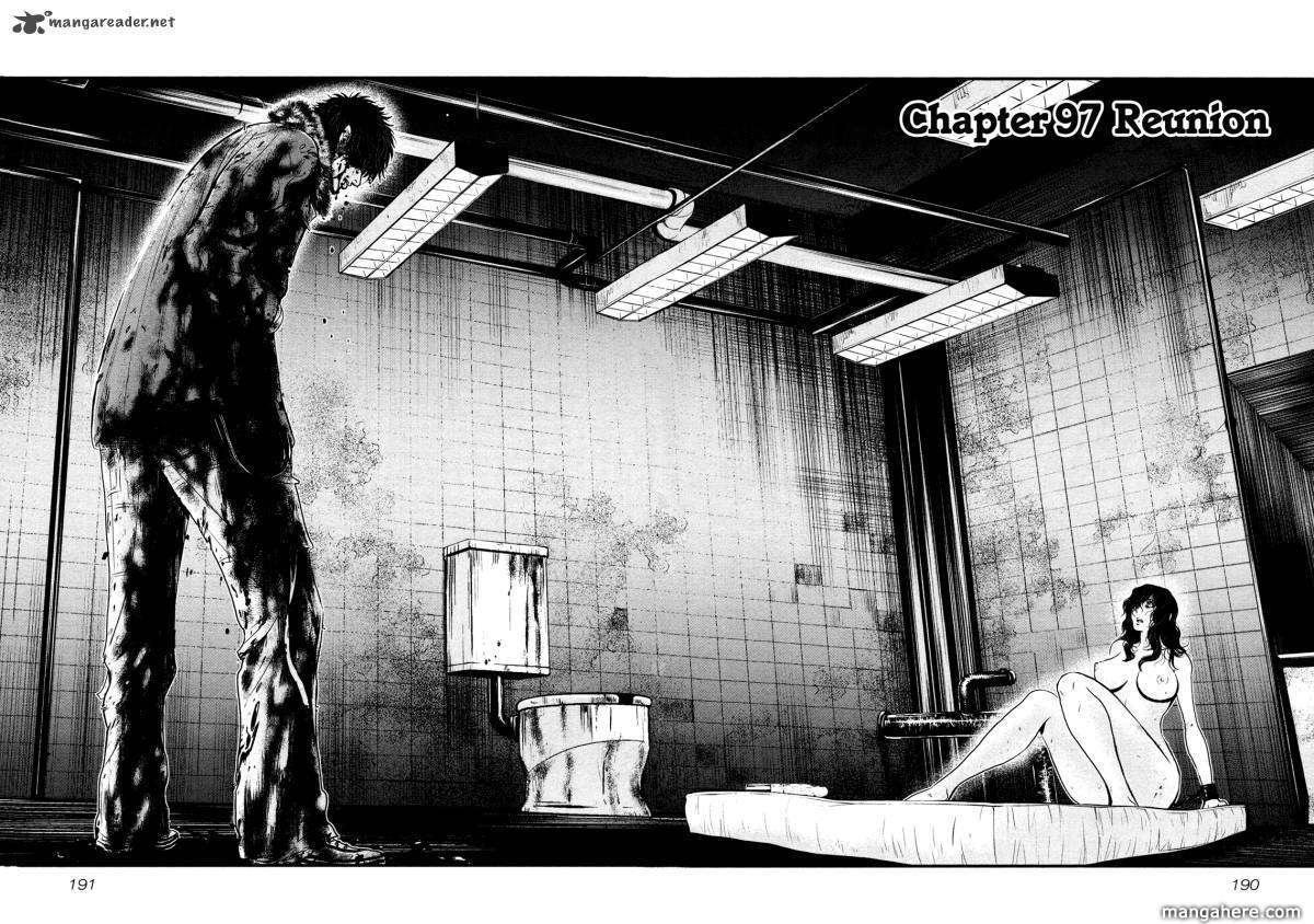 Wolf Guy - Ookami no Monshou 97 Page 2