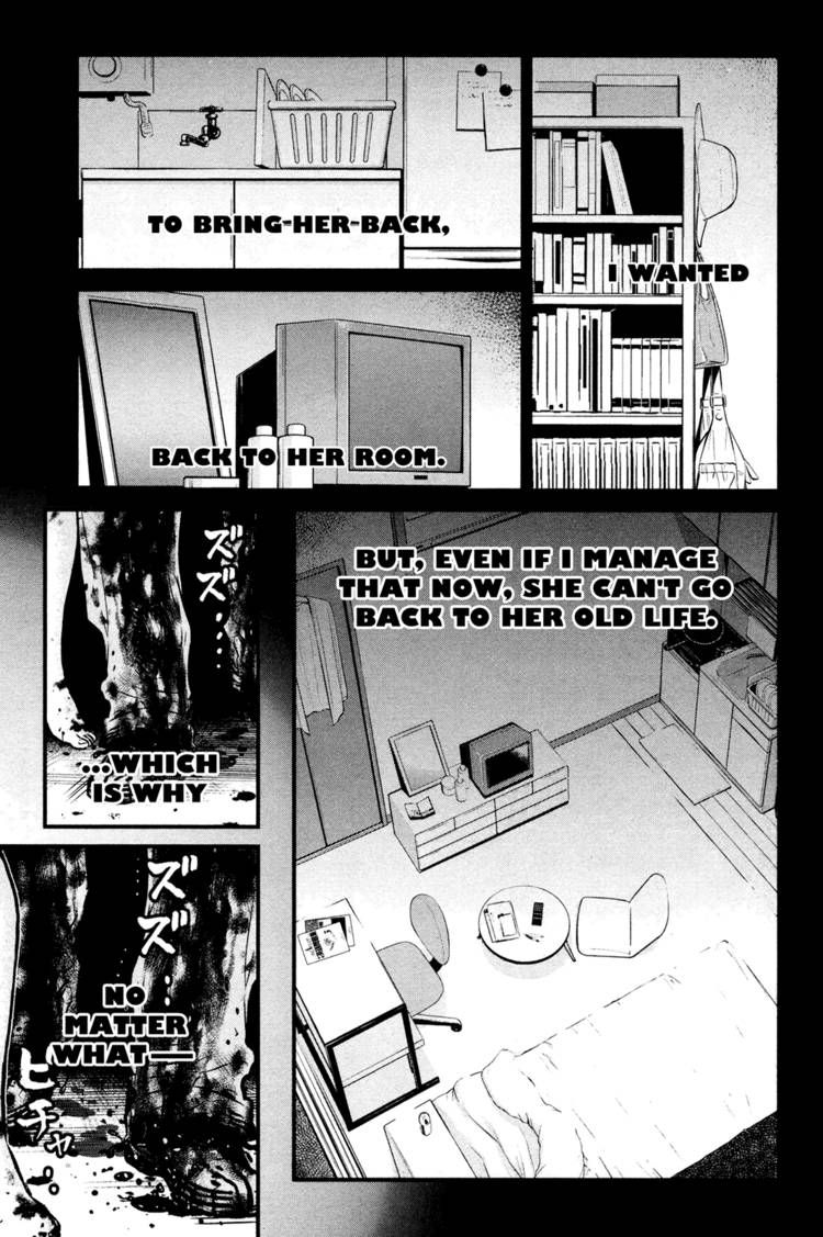Wolf Guy - Ookami no Monshou 100 Page 2