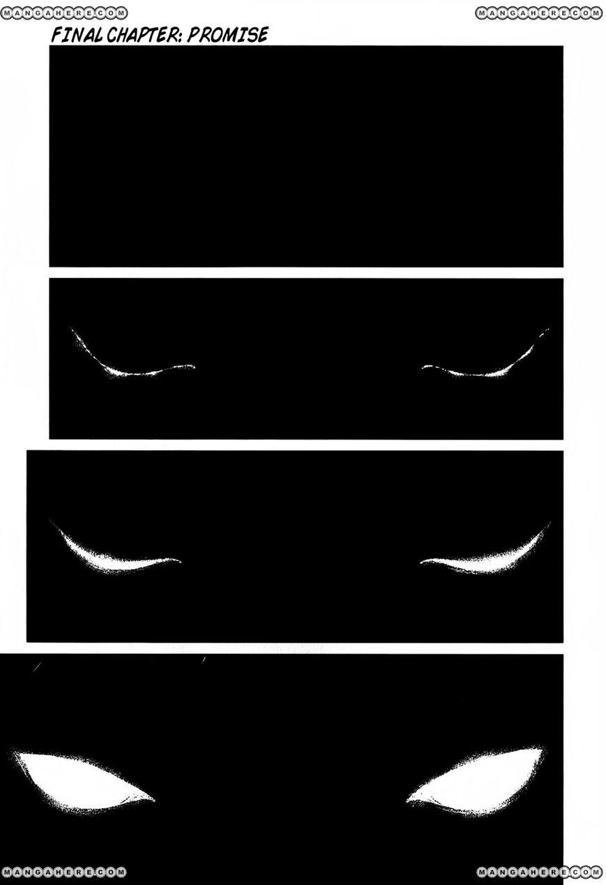 Wolf Guy - Ookami no Monshou 117 Page 1
