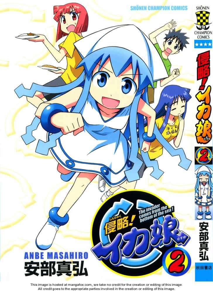 Shinryaku! Ika Musume 27 Page 1