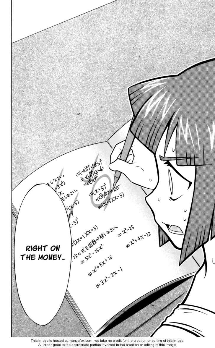 Shinryaku! Ika Musume 28 Page 2